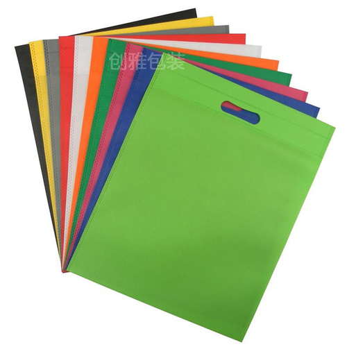 Garments Packaging Bags