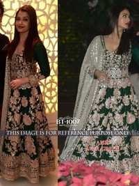 Designer Exclusive Bollywood Suit