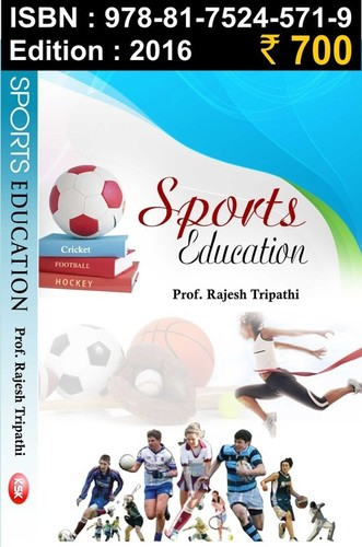 Sports Education Book