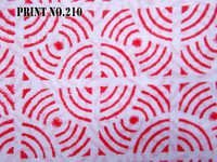 5 YARD HAND BLOCK PRINT 100% COTTON FABRIC ROUND JAAL GEOMETRICAL DESIGN