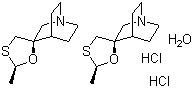 Cevimeline Hydrochloride