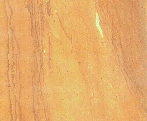 Jaisalmer Gold Marble