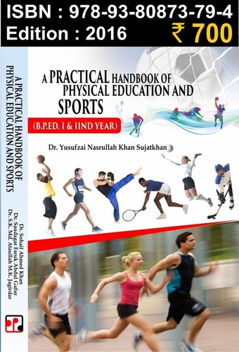 A Practical Handbook of Physical Education
