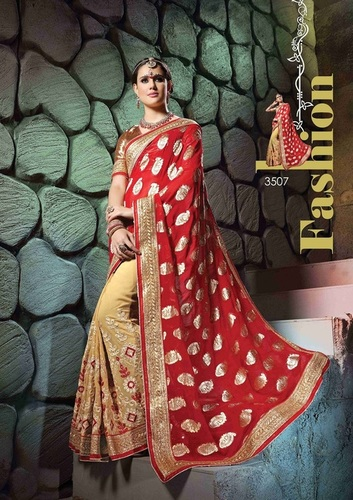 Fancy Designer Multi Embroidered  Saree