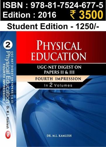 Physical Education - UGC-Net Digest - Paper II & I