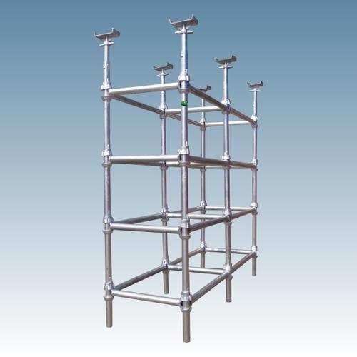 scaffolding cuplock vertical