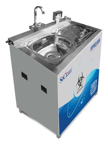 Liquid Waste Treatment System