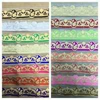 Maharani lace for women wear