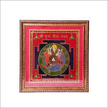 Durga Beesa Yantra
