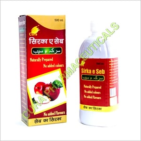 Ayurvedic Apple Vinegar