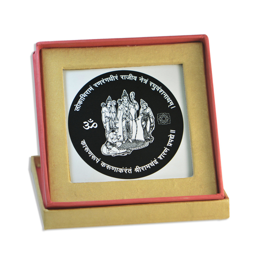 Dijyo Ram Raksha Photo Frame