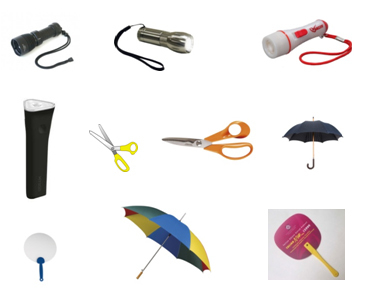 Utility Gift Items