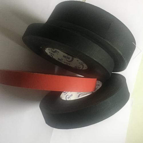 Black Colour Book Binding Tape