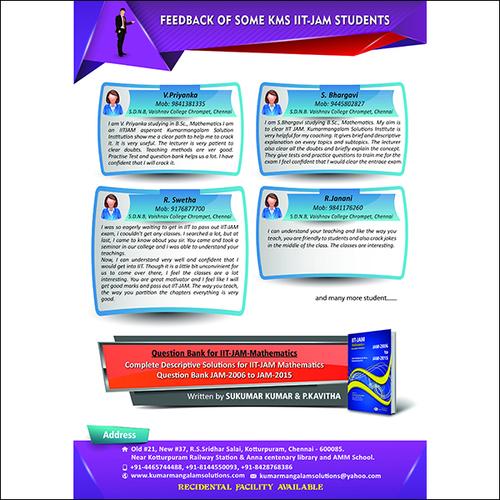 IIT JAM Mathematics Books