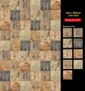 20 X 20 Elevation Tiles