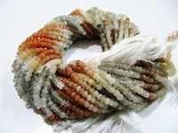 Moonstone Multi Beads