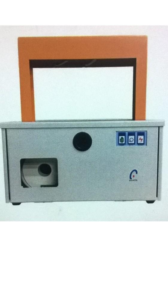 Automatic Paper Banding Machine