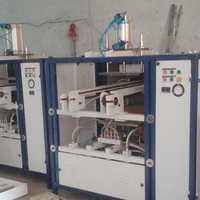 Special Purpose Machine (SPM)