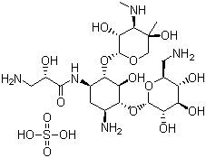 Isepamicin sulfate
