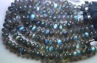 Lapis Lazuli Faceted Rondelle