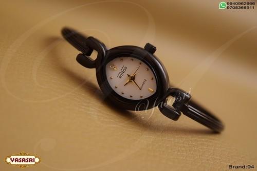 Fancy Watch