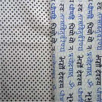 Cotton Sheeting Print Fabric