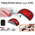 Electronics mouse