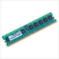 HP Server Memory (1GB)