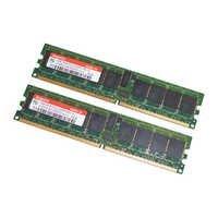 DELL Server Memory (1GB)