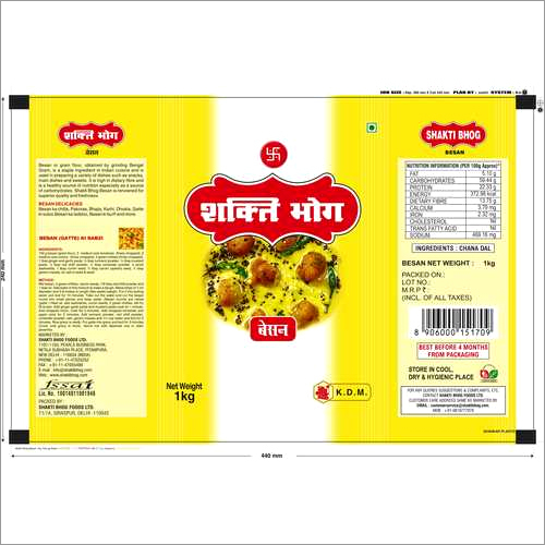 1kg Besan Packing Pouch