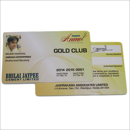 Personalized Membership Cards