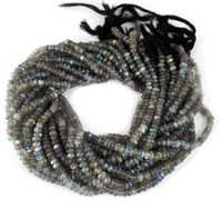 White Stone Smooth Rondelle Beads