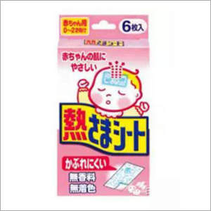 Cooling Gel Sheet for Baby