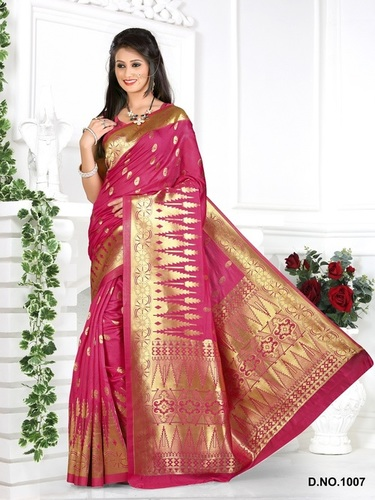 Designer Stylish Latest Exclusive Pink Bangalori Silk Saree