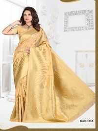 Designer Stylish Latest Exclusive Beige Bangalori Silk Saree