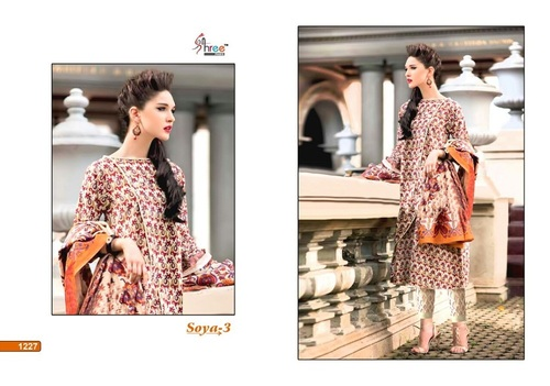 Fancy Designer Latest Launch Camric Print Salwar Suit-IB-1115-1227