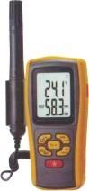 Humidity & Temp. Data Logger