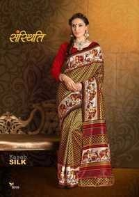 Fancy Latest Traditional Designer Printed Jute Silk Saree