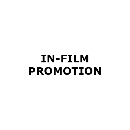 In-film Promotion