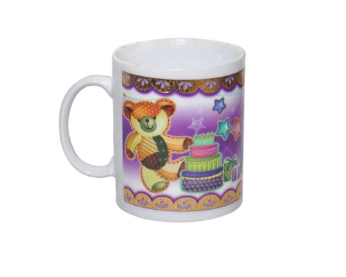 A 011 Mug