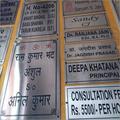 Steel Signages