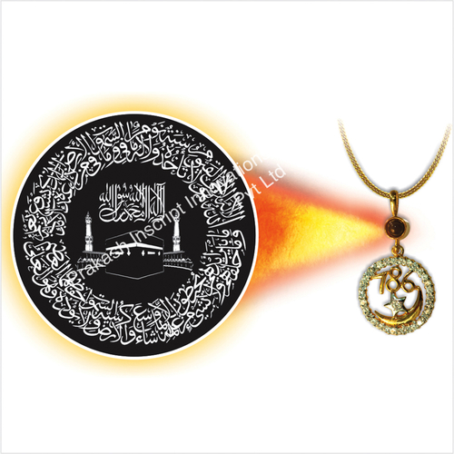 Ayat Al Kursi Goldplated Islamic 786 Pendant