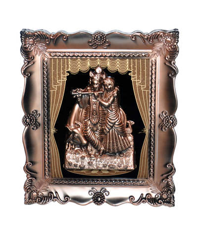 Archna Wall Hanging