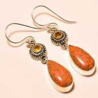 RED COPPER TURQUOISE , CITRINE VINTAGE STYLE