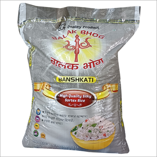 Banskathi Rice