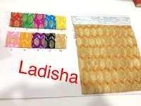 Ladisha