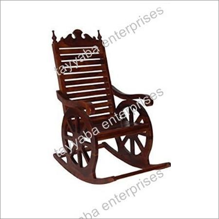 Walnut Wood Rocking Chair