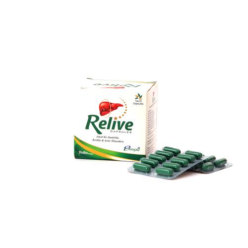 Ayurvedic Liver Cap