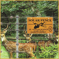 Solar Fence Warning Sign Board