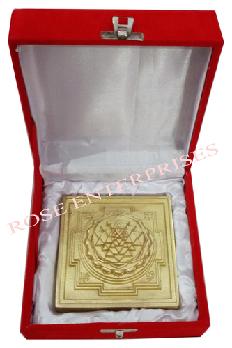 Brass Antique Vastu Meru Shree Yantra with Gifted Box